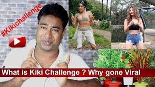 What is Kiki Challenge Dance ? Why it is getting so popular on Youtube | Do you Love me song