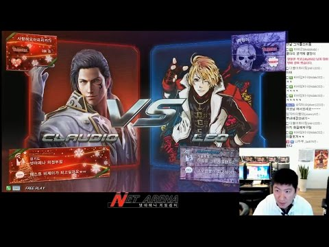 [Tekken 7]Claudio(MBC) vs Leo(Bread Man)...