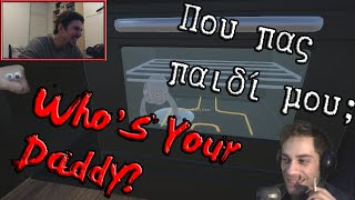 Paije: Who\'s Your Daddy - Που πας παιδί μου;