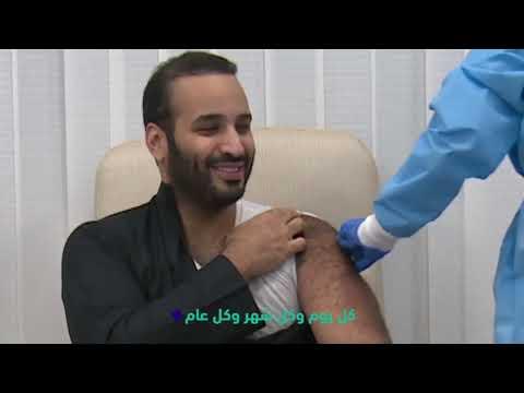 عبد المجيد عبد الله - عزنا الرحمن | 2021