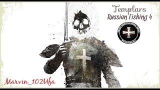 Russian Fishing 4 Іде набір в команду! Шайтан-риба не клює! 18+