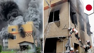 Kyoto Animation studio arson attack devastates Japan - TomoNews