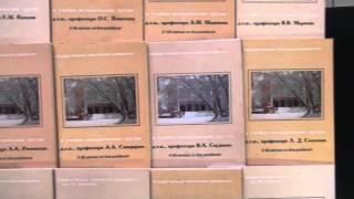 Выставка научных школ. НТБ НГТУ им.Р.Е.Алексеева
