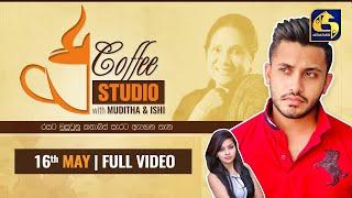 coffee-studio-with-miditha-16-05-2021