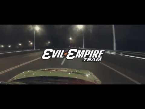 Evil Empire в городе.