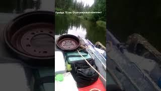 Водомет Карась Сузуки 9.9-15 и лодка Ракета 380