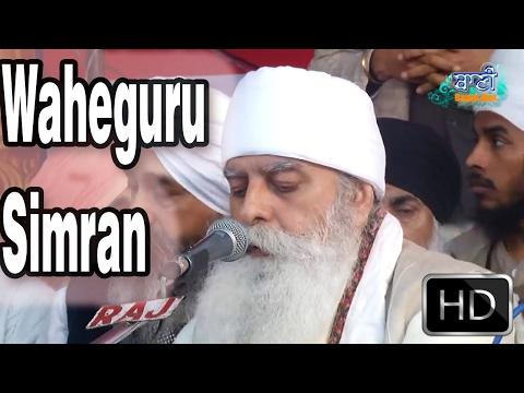 Bhai-Chamanjeet-Singh-Ji-Laal-Delhi-Wale-At-Karol-Bagh-On-26-Jan-2017