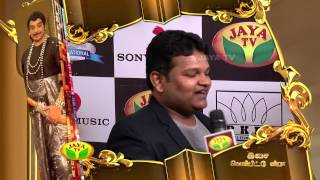 Uthama Villain Audio Launch - Part 01