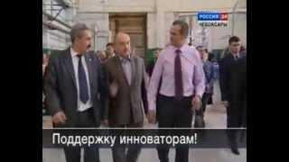 Глава Чувашии посетил завод базальтовых технологий(, 2012-06-04T12:38:04.000Z)