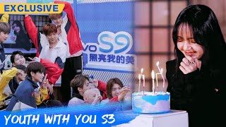 Exclusive: Trainees Prepare Surprises For LISA's Birthday | Youth With You S3  | 青春有你3 | iQiyi