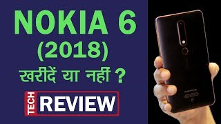 NOKIA 6 (2018) Smartphone REVIEW| Tech Tak