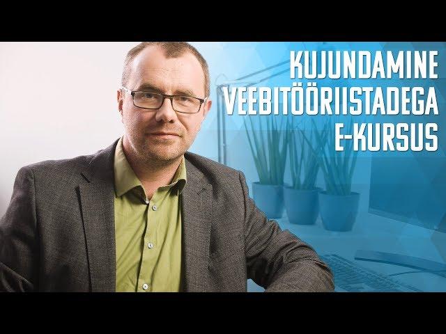 Kujundamine veebitööriistadega tutvustus (e-õpe)