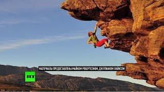 Не пытайтесь повторить: альпинист покоряет сложнейшие вершины мира без страховки(Британский альпинист Джулиан Лайнс совершает восхождения на самые сложные вершины планеты, причем делает..., 2015-04-05T10:49:04.000Z)
