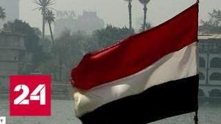 Битва за Нил: монументы, разделенные тысячелетиями - Россия 24