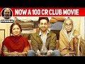 Badhaai Ho Enters in 100 Cr Club   Ayushmann Khurrana, Sanya Malhotra   Director Amit Sharma