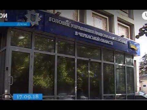 ТРК ВіККА: У Черкасах всадили під домашній арешт двох підозрюваних у сутенерстві