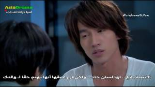 Down With Love E10 [AsiaDramaTv.Com] (السقوط في الحب )