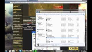 видео World of Tanks - минимальные системные требования для игры