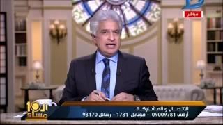 العاشرة مساء | منع دخول المحجبات حفل عمرو دياب ومديرة أعمالة ترد