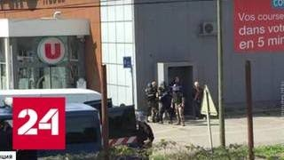 Теракт в Требе: мелкий преступник оказался солдатом ИГИЛ - Россия 24