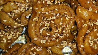Repeat youtube video Chebbakia facile (recette marocaine)...الشباكية السهلة والناجحة