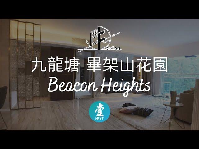 [ 壹週刊 -  畢架山花園] Eric Fung - E F Design Limited
