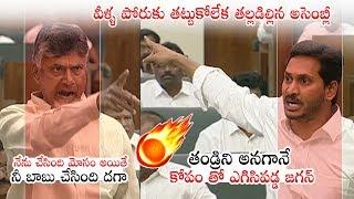 WAR OF WORDS: AP CM YS Jagan Vs Chandrababu Naidu   AP Assembly Budget Sessions   Political Qube