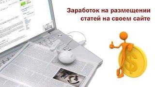 как заработать деньги без стартового капитала азимов, как заработать дома украина