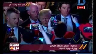 فيديو.. العرابي: فوز ترامب