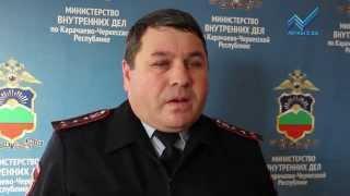 КЧР.Полицейские обезоружили невменяемого отца