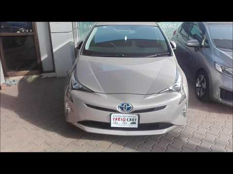 All new Toyota Prius 2018 full review Tariq cars Lahore by Yashab rumail