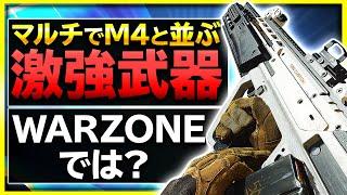 【COD WARZONE】マルチでは強武器のRAM7をWARZONEで使ってみたら?【 COD MW 】【ぐっぴー / Rush Gaming 】【 COD バトロワ 】のサムネイル
