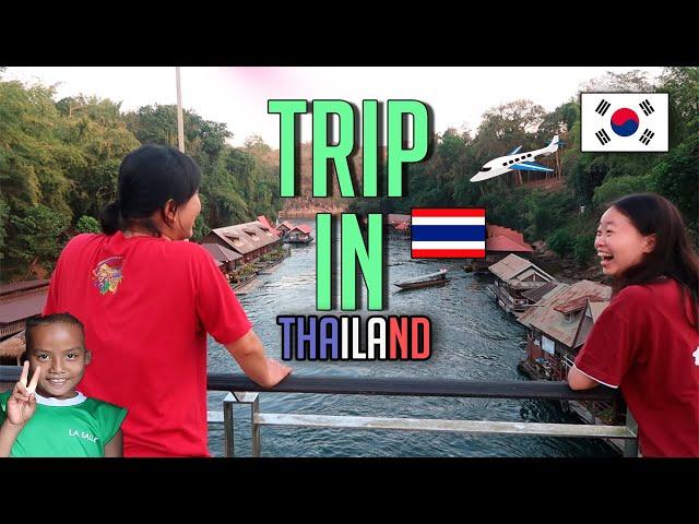 Viaje por Thailandia con los adolescentes (versión coreana)