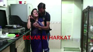Video देखिये ! Bhabhi के साथ Devar ने किया कुछ ऐसा की आपको भी शर्म आ जायेगी   download MP3, 3GP, MP4, WEBM, AVI, FLV November 2017