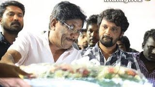 Director Bharathiraja, Bala, Ameer, Cheran paying homage to Balu Mahendra | Funeral Video | Death