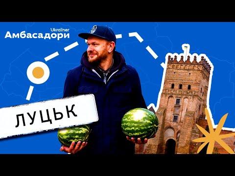 Сашко Положинський та