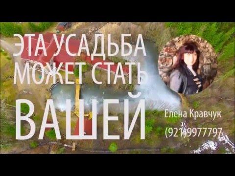 Купить дом в Гатчинском районе | Купить дом в Ленинградской области у озера | поселок усадьба