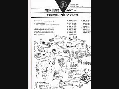 NWJO 1981