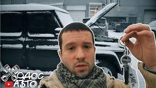 ТРОЙНАЯ Работа над ошибками. прОклятый ГЕЛИК G500