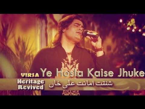 Shafqat Amanat Ali  Main Nai Jaana Khedeya De Naal