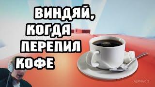МОМЕНТЫ ЗА НЕДЕЛЮ - FNAF, CULLING, SUPER HOT
