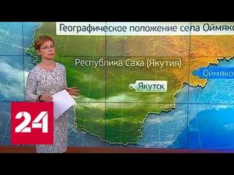 Самые холодные места в России (33 фото)