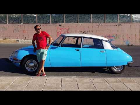 CITROEN DS COMPLETE CAR RESTORATION