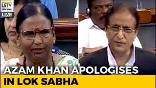 आजम खान क्षमा याचना के लिए Sexist टिप्पणी के खिलाफ भाजपा विधायक में संसद