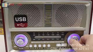 Kemai MD-1802BT - обзор радиоприёмника с SD и USB