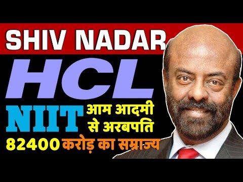 Shiv Nadar   दिल्ली की एक बरसाती से अरबपति बनने की कहानी   HCL   NIIT   Biography in Hindi