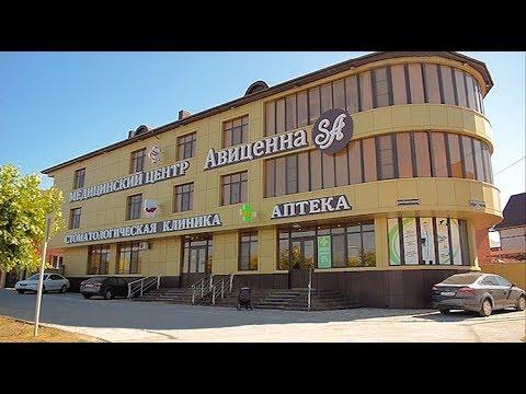 Медицинский центр Авиценна SA в п. Супсех