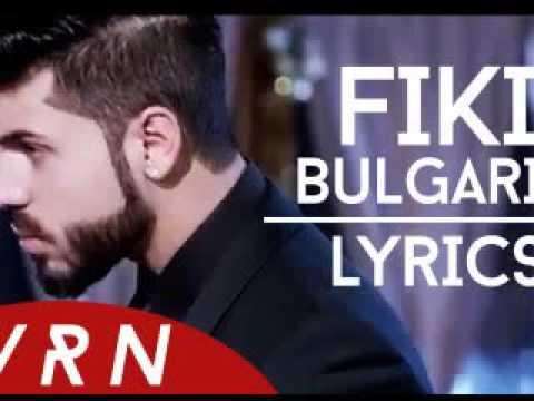 Фики - Ти си ми сърцето (DJ BeBo RNB Remix 2016)