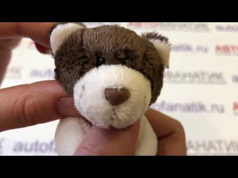 Брелок медвежонок Audi Sport, 3181500900