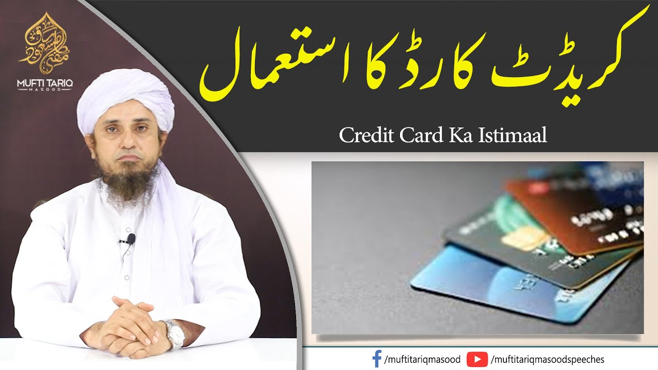 Credit Card Ka Istimaal